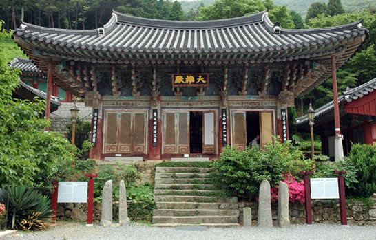 The main prayer house: Youngmunsa